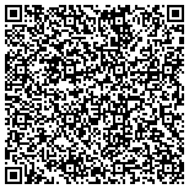 """QR-код с контактной информацией организации Юридическая Компания """"ЛЕКС ЛТД"""" """"LEX LLC"""", ООО"""