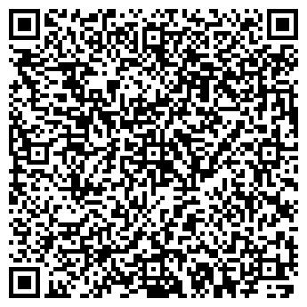 QR-код с контактной информацией организации КазЭкспоАудит, ТОО