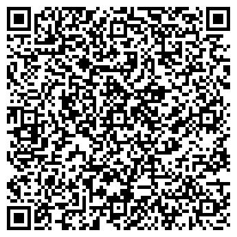 QR-код с контактной информацией организации Тс-инвест(ts-invest), ООО