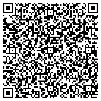 QR-код с контактной информацией организации Ви гоу, Компания (WeGo )