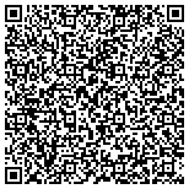 QR-код с контактной информацией организации Алматинское Бюро по Сертификации, ТОО