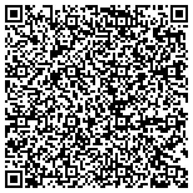 QR-код с контактной информацией организации QS Azia Sertik (КьюЭс Азия Сертик), ТОО