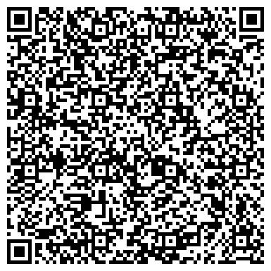QR-код с контактной информацией организации Лидер, Компания