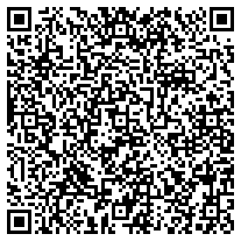 QR-код с контактной информацией организации СТРОЙТЕК ЛТД, ООО