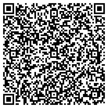 QR-код с контактной информацией организации Евро Компании, ООО