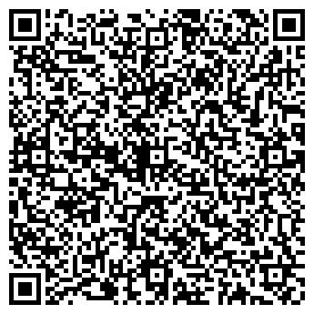QR-код с контактной информацией организации Стройбуд2000, ЧП