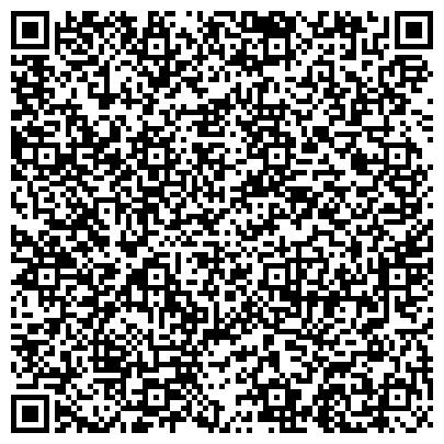 QR-код с контактной информацией организации Агентство патентования Автограф, ЧП