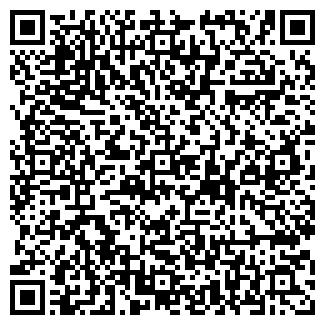 QR-код с контактной информацией организации ТЕКО ИНТЕРФЕЙС