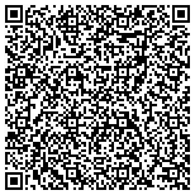 QR-код с контактной информацией организации TQCSI Kazakhstan, ТКССИ Казахстан, ТОО