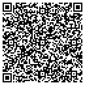 QR-код с контактной информацией организации ТЕПЛОЛЮКС, ООО