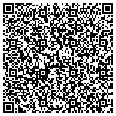 QR-код с контактной информацией организации Legal Service Group (Легал Сервис Групп), ООО
