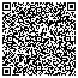 QR-код с контактной информацией организации Ай-Ерке, ТОО