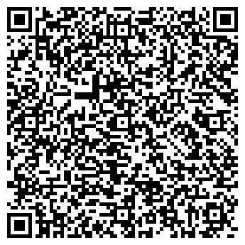 QR-код с контактной информацией организации ТЕТРА-В ЛТД, ООО