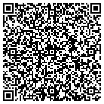 QR-код с контактной информацией организации Емигрант, ООО