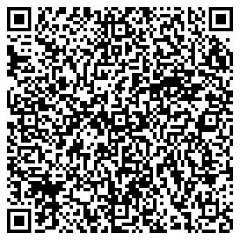 QR-код с контактной информацией организации Аркаим, ТОО ИПЦ