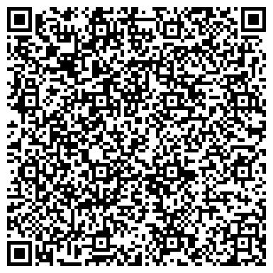 QR-код с контактной информацией организации Intellectual-Kazakhstan (Интеллпатент-Казахстан), ТОО
