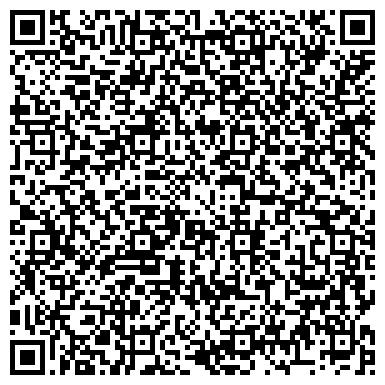 QR-код с контактной информацией организации Astana Premium Group (Астана Премиум Груп), ТОО
