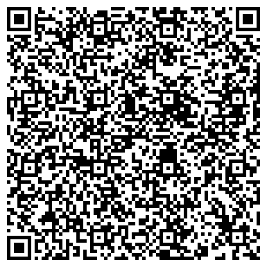 QR-код с контактной информацией организации БМ Трада Беларусь (BM TRADA Belarus), ООО