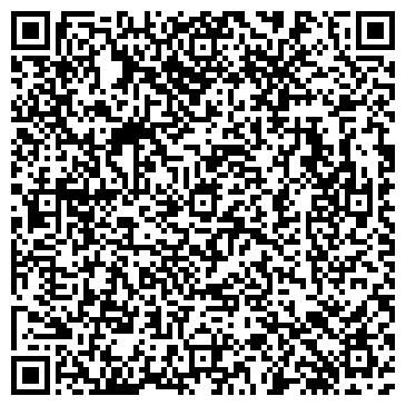 QR-код с контактной информацией организации ЕвроАзия МС (EUROASIA MS), ТОО
