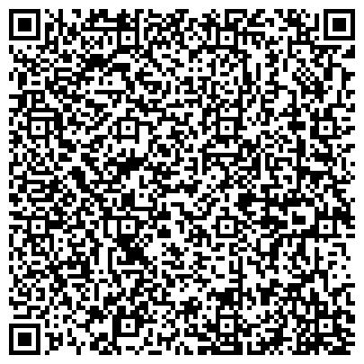 QR-код с контактной информацией организации Юридическая компания Adat (Адат), ТОО