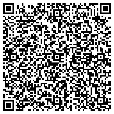 QR-код с контактной информацией организации КазЮжСтройСертиф,ТОО