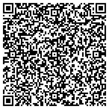 QR-код с контактной информацией организации Джи кертико (G certico), ТОО