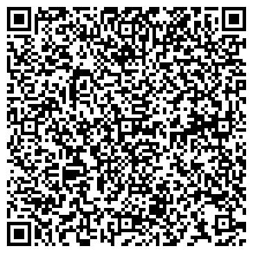 QR-код с контактной информацией организации Степ ТМ, ЧП (stepTM)