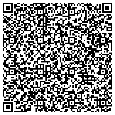 QR-код с контактной информацией организации Подольский центр прав человека, Компания