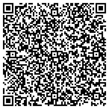 QR-код с контактной информацией организации Справочник товарных знаков Тавро, ТОО