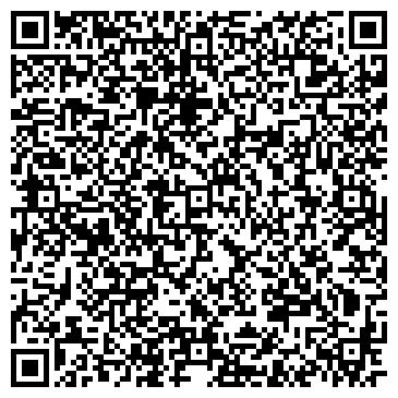 QR-код с контактной информацией организации Сеть судебной практики VSLitigation