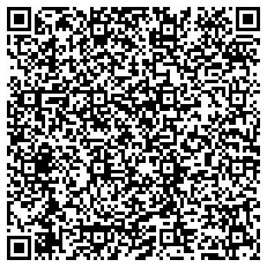 QR-код с контактной информацией организации Kz-Damu-2030 (Кз-Даму-2030), ТОО
