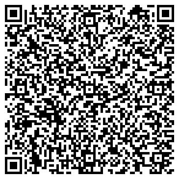 QR-код с контактной информацией организации Legal Leadership (Легал Лидершип), ТОО