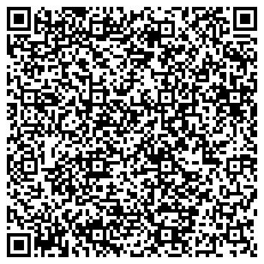 QR-код с контактной информацией организации Lex Ltd (Лекс Лтд), ТОО
