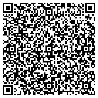 QR-код с контактной информацией организации Нормальные люди, ООО
