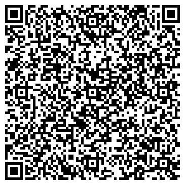 QR-код с контактной информацией организации Бюро по работе с дебиторами, ТОО
