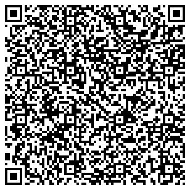 QR-код с контактной информацией организации Евразийское коллекторское агентство, ТОО