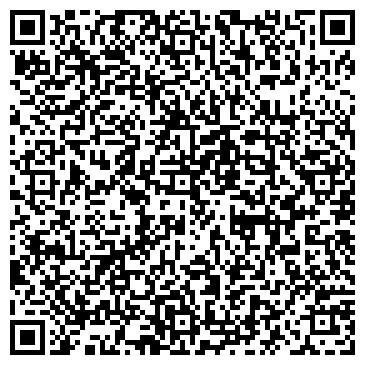 QR-код с контактной информацией организации Интэко Групп, ТОО