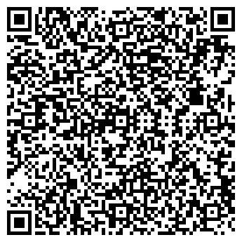 QR-код с контактной информацией организации Шерлок Холмс, ТОО