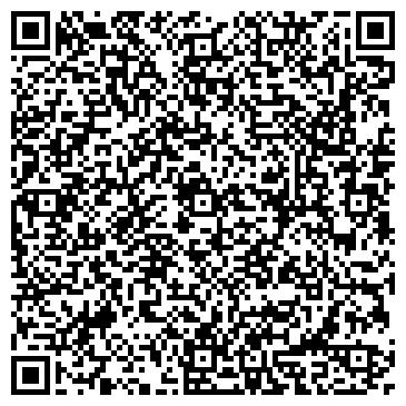 QR-код с контактной информацией организации Ktz consulting (Ктз консалтинг), ТОО