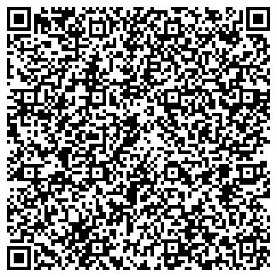 QR-код с контактной информацией организации Контора частного судебного исполнителя Сулейменова М.Б., ИП