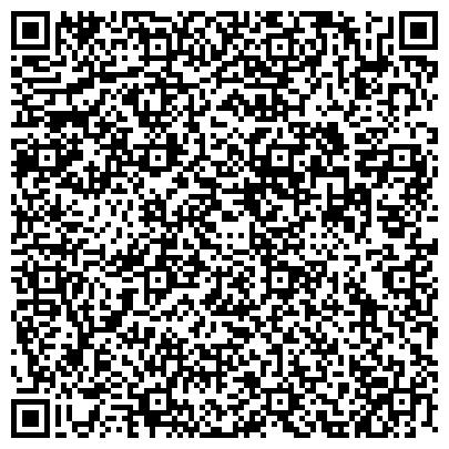 QR-код с контактной информацией организации Kazakhstan Collector Company (Казахстан Коллектор Компани), ТОО