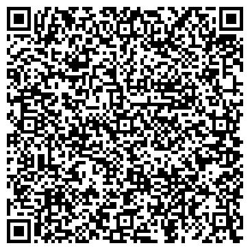 QR-код с контактной информацией организации Следопыт-профи,ЧП