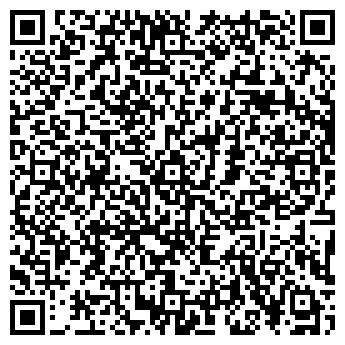 """QR-код с контактной информацией организации ООО """"АДЦ"""""""