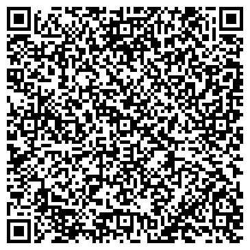 """QR-код с контактной информацией организации ТОВ """"Компанія правової допомоги"""""""