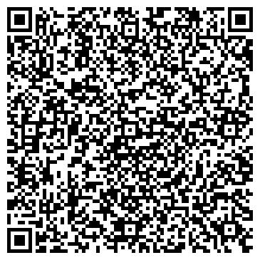 QR-код с контактной информацией организации Общество с ограниченной ответственностью ООО Ювиком-Транс