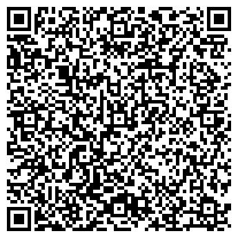 """QR-код с контактной информацией организации Другая ТОО """"JPH CORPORATION"""""""