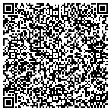 """QR-код с контактной информацией организации ООО """"Визард"""""""