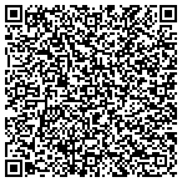 """QR-код с контактной информацией организации Общество с ограниченной ответственностью ТОО """"Visa Centre Kazakhstan"""""""