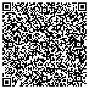 QR-код с контактной информацией организации ЧП Фонтан