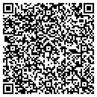 QR-код с контактной информацией организации ЮрКов